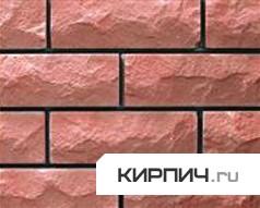 Так выглядит Кирпич силикатный облицовочный одинарный рустированный угловой розовый на фото