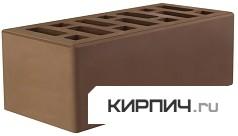 Так выглядит Кирпич мокко керамический облицовочный полуторный щелевой М-150 на фото