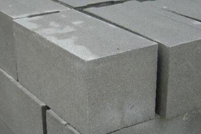Блоки вспененного бетона завод бетона в батайске